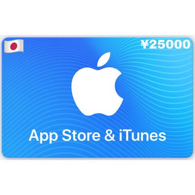 Apple iTunes Gift Card Japan ¥25000 YEN