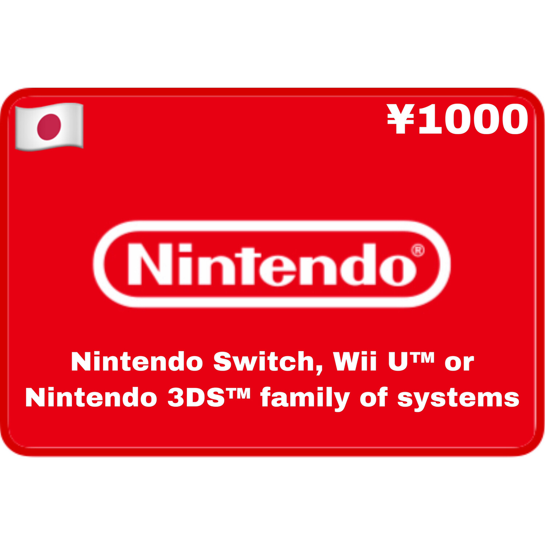 Nintendo eShop Japan ¥1000 YEN
