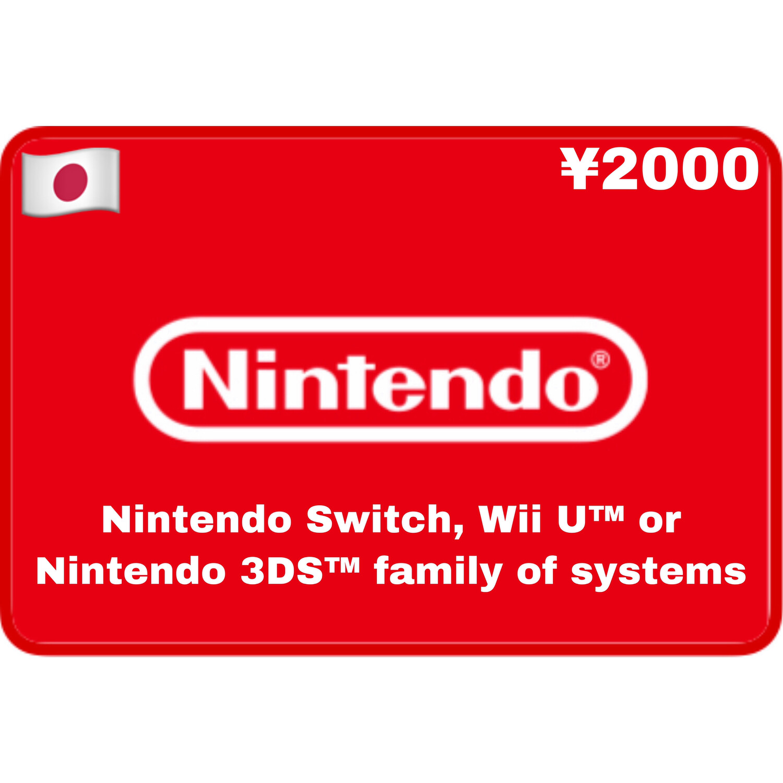 Nintendo eShop Japan ¥2000 YEN