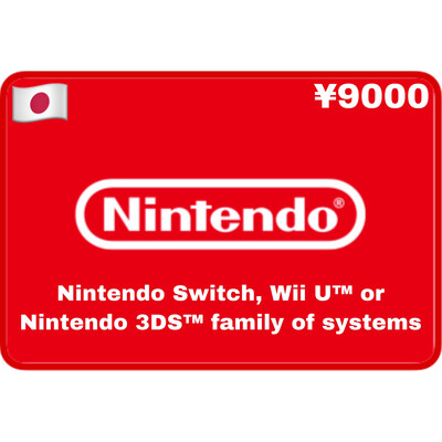 Nintendo eShop Japan ¥9000 YEN