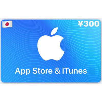 Apple iTunes Gift Card Japan ¥300 YEN