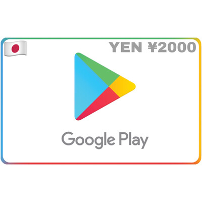 Google Play Japan ¥2000 YEN