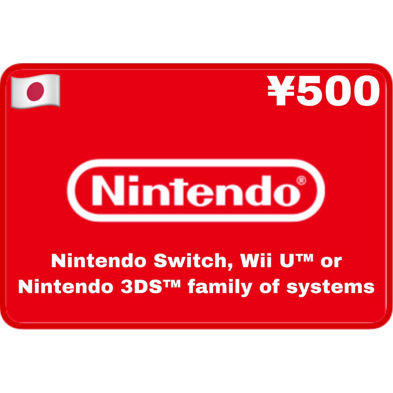 Nintendo eShop Japan ¥500 YEN
