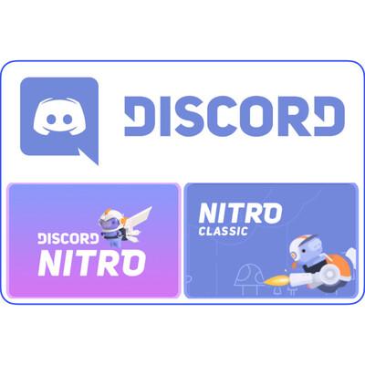Discord Nitro Gift