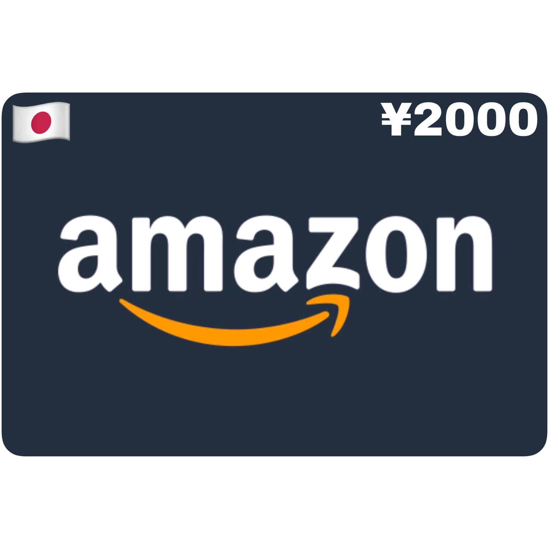 Amazon.co.jp Gift Card Japan ¥2000 Yen