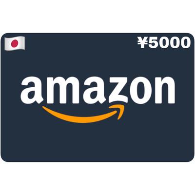 Amazon.co.jp Gift Card Japan ¥5000 Yen