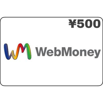 WebMoney Japan ¥500 Point Code