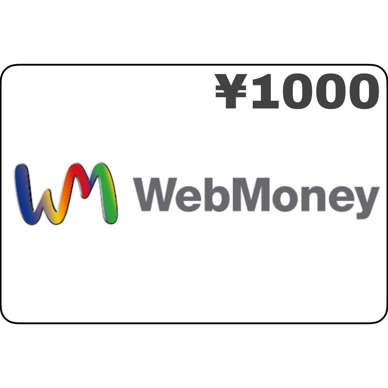 WebMoney Japan ¥1000 Point Code