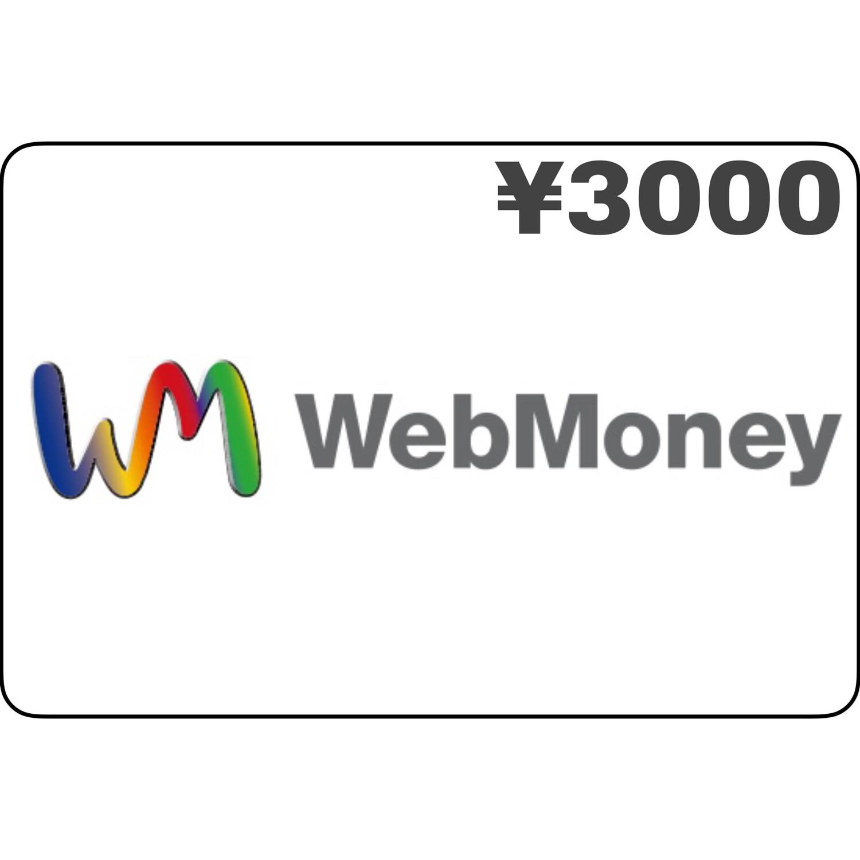 WebMoney Japan ¥3000 Point Code