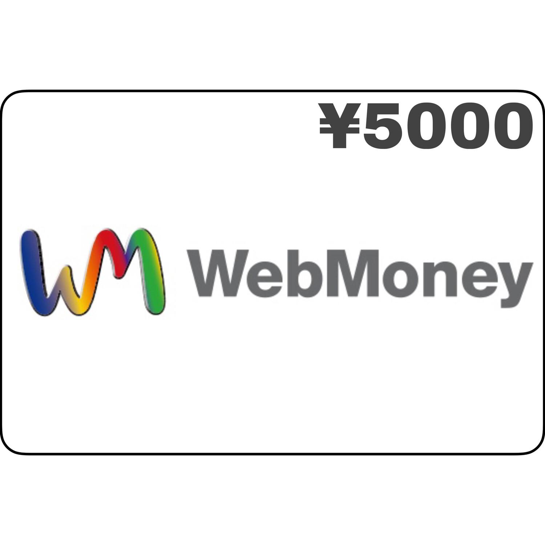 WebMoney Japan ¥5000 Point Code