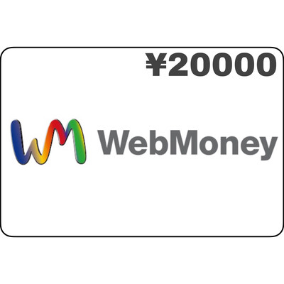 WebMoney Japan ¥20000 Point Code