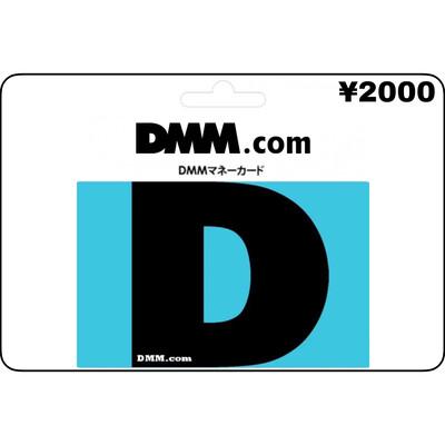 DMM.com Gift Card Japan ¥2000