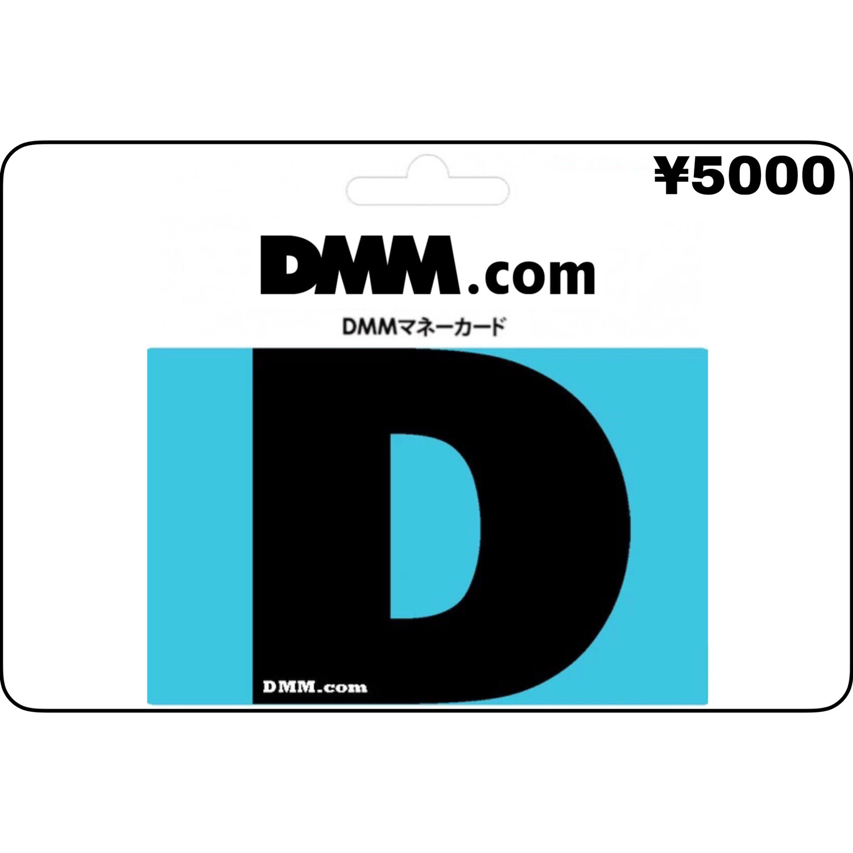 DMM.com Gift Card Japan ¥5000