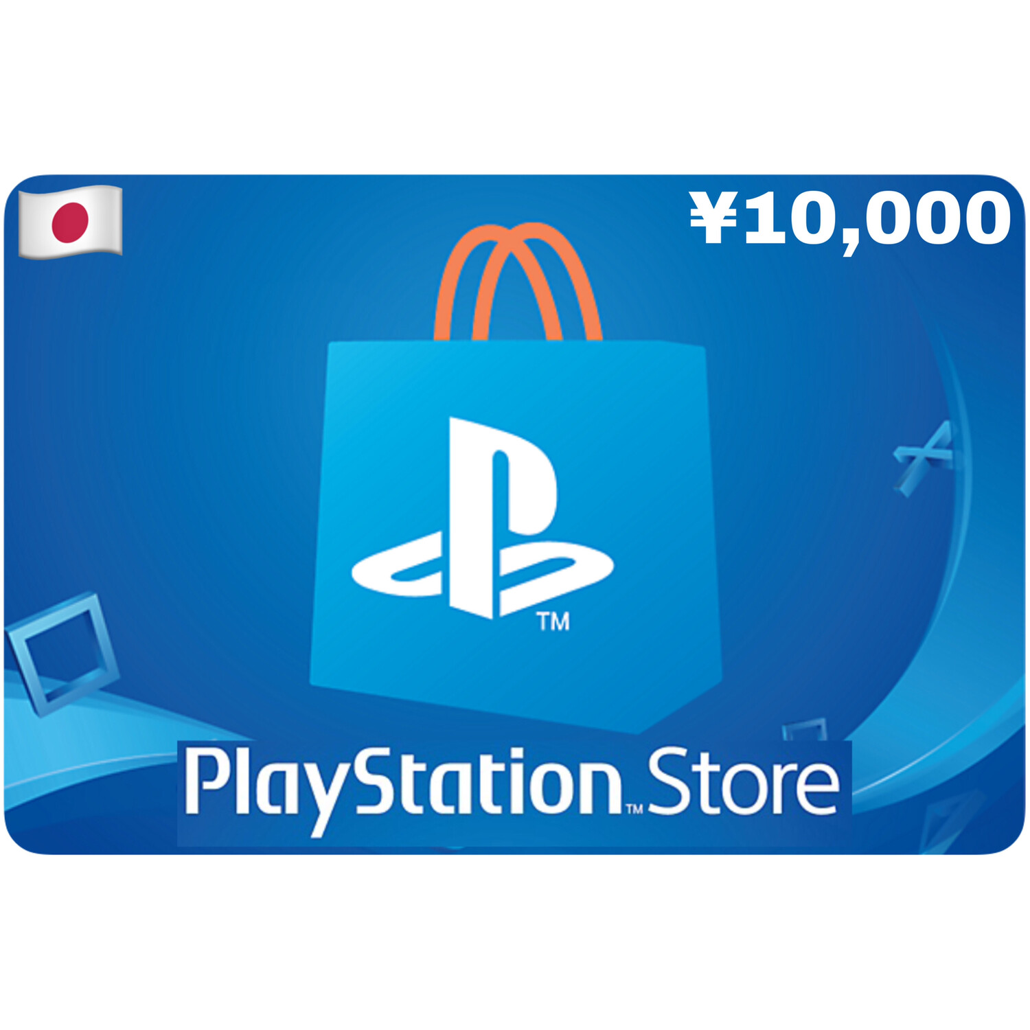 Playstation Store Gift Card Japan ¥10,000
