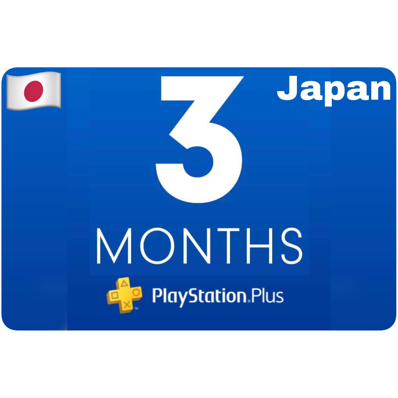 Playstation Plus Membership Japan 3 Month