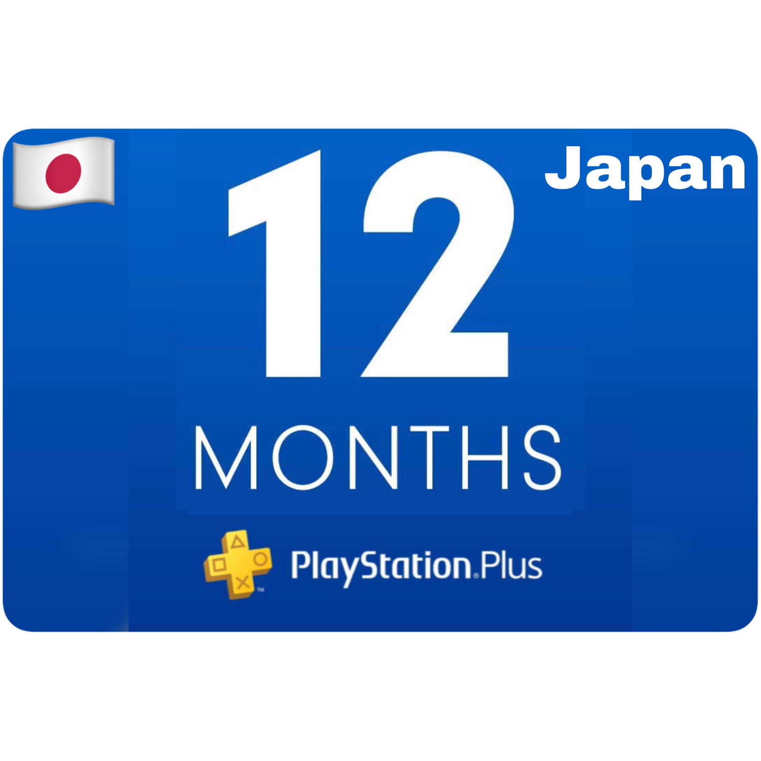 Playstation Plus Membership Japan 12 Month
