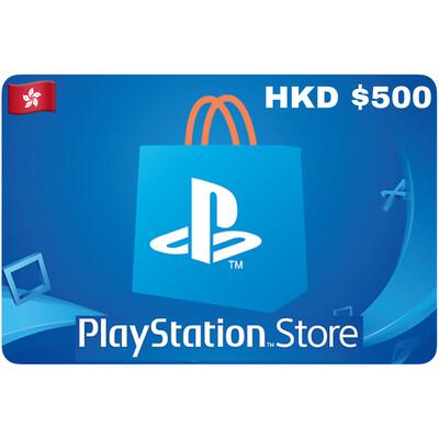Playstation Store Gift Card Hongkong HKD $500