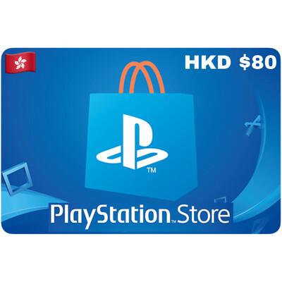 Playstation Store Gift Card Hongkong HKD $80