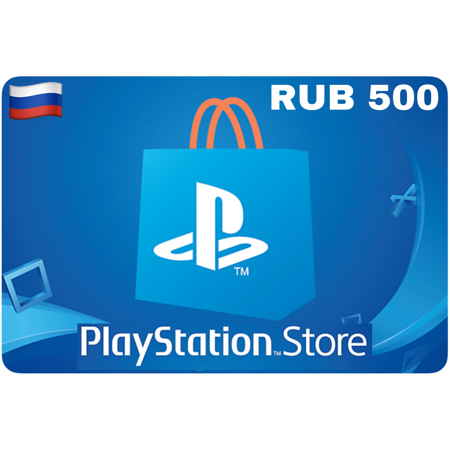 Playstation Store Gift Card Russia RUB 500