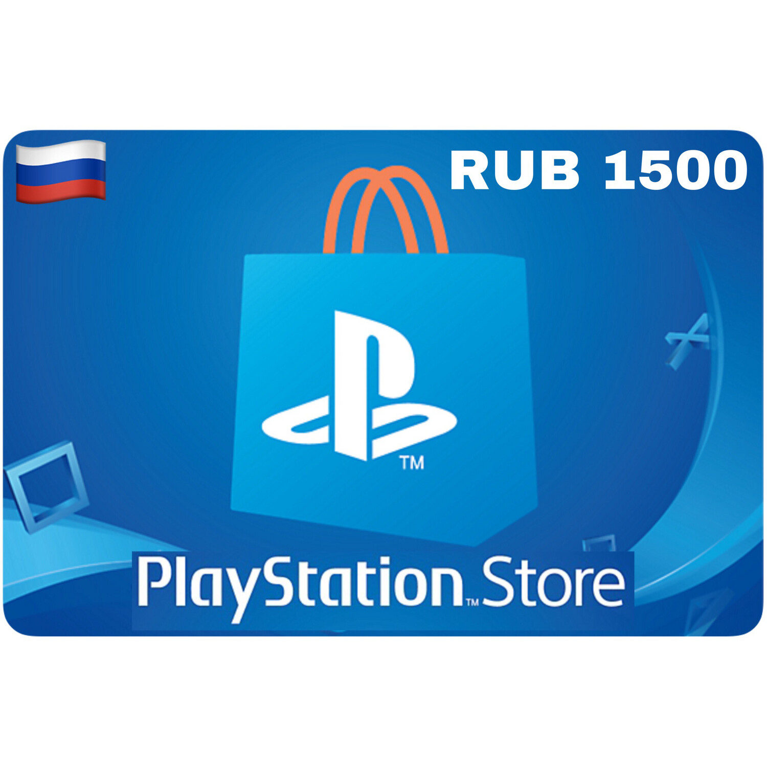 Playstation Store Gift Card Russia RUB 1500