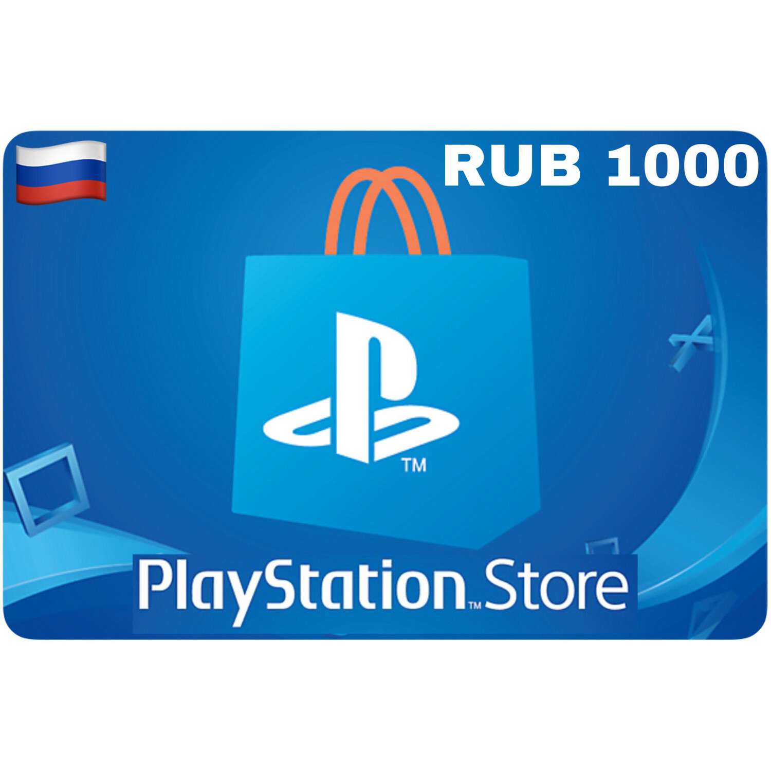 Playstation Store Gift Card Russia RUB 1000