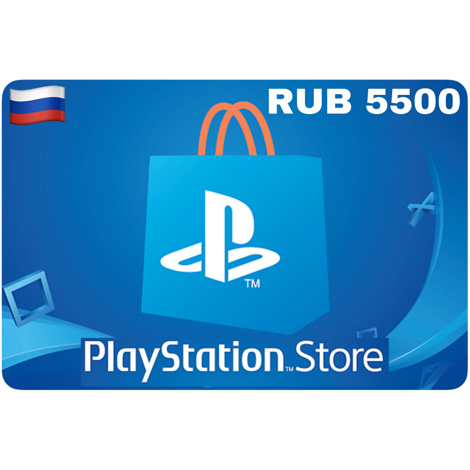 Playstation Store Gift Card Russia RUB 5500