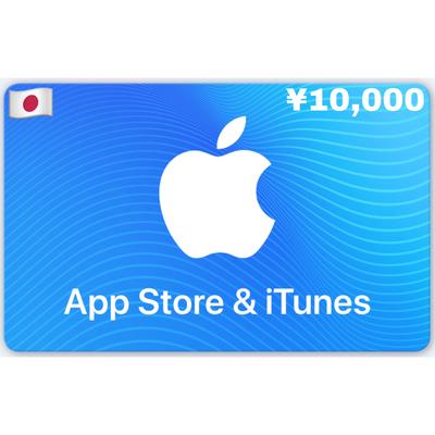 Apple iTunes Gift Card Japan ¥10000 YEN
