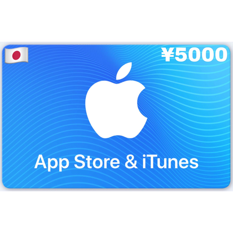 Apple iTunes Gift Card Japan ¥5000 YEN