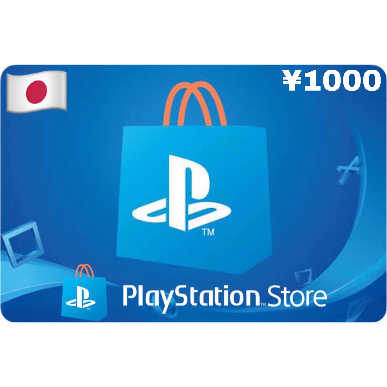 Playstation (PSN Card) Japan ¥1000