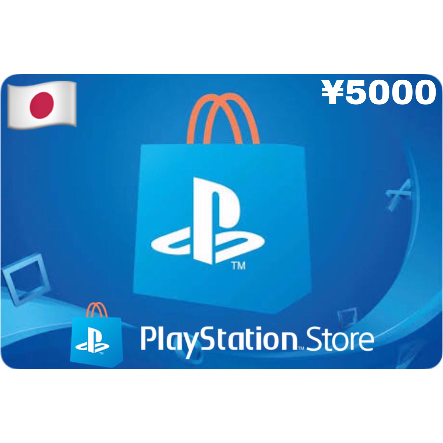 Playstation (PSN Card) Japan ¥5000