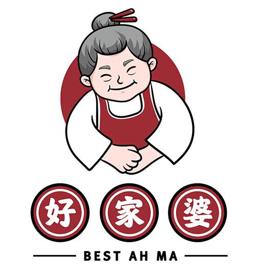 Best Ah Ma