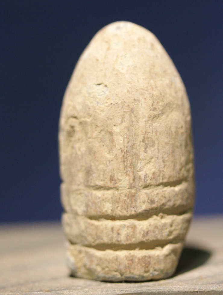 JUST ADDED ON 1/10 - THE BATTLE OF ANTIETAM / MILLER'S CORNFIELD - Fired Swage Bullet - Found between 1975 and 1979