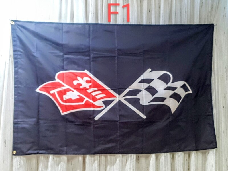 Corvette Flag For Decoration