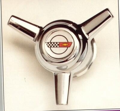 SPINNER KIT-STRAIGHT EAR SPINNER-FACTORY ALUMINUM WHEELS-NO EMBLEMS-76-82 (#EC110S)