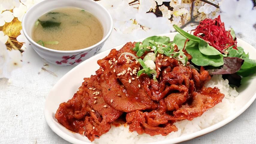 Spicy Pork Rice Bowl Combo