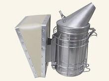 Smoker 4x7 Stainless Steel w/ Shield