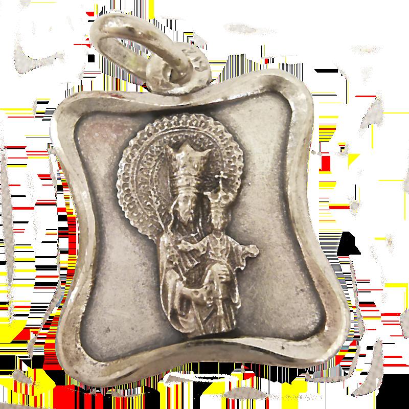 Medalla de Plata vieja - San José de la Montaña