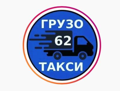 Грузотакси 62