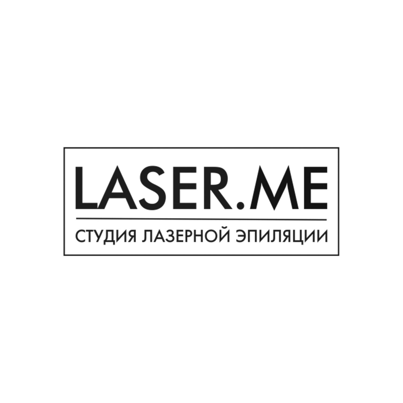 Laser.Me