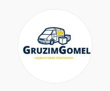GruzimGomel