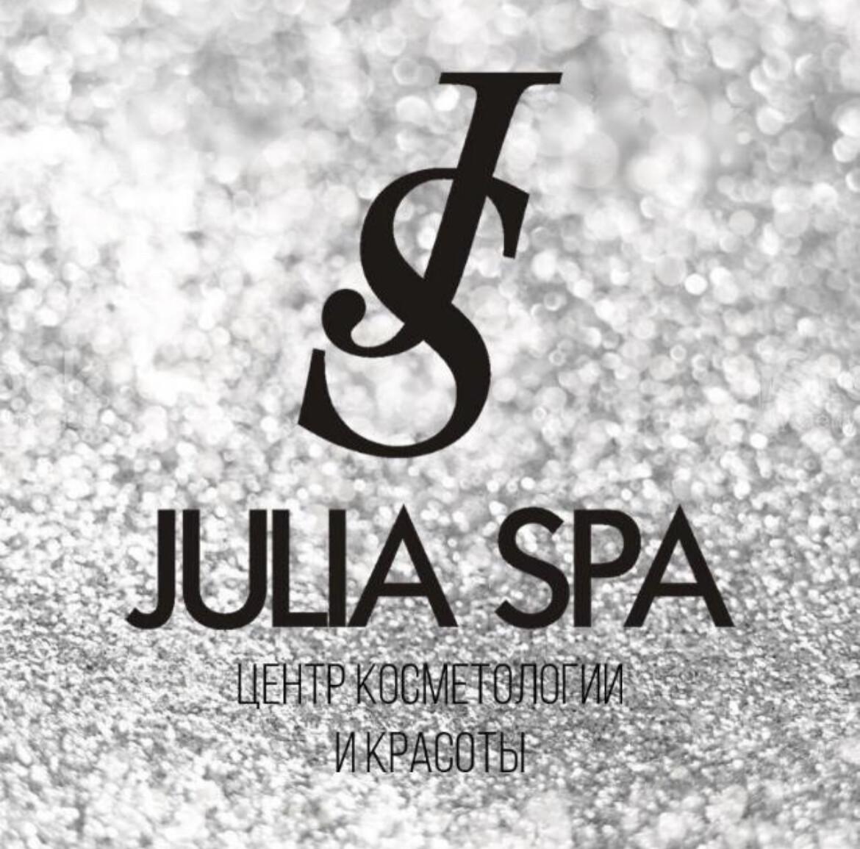 "Центр косметологии и красоты ""Julia Spa"""