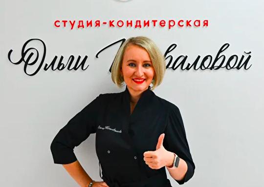 Студия-кондитерская Ольги Коноваловой