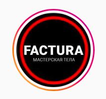"""Мастерская тела """"FACTURA"""""""