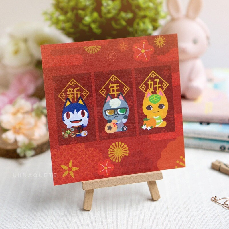 Lucky Cats New Year