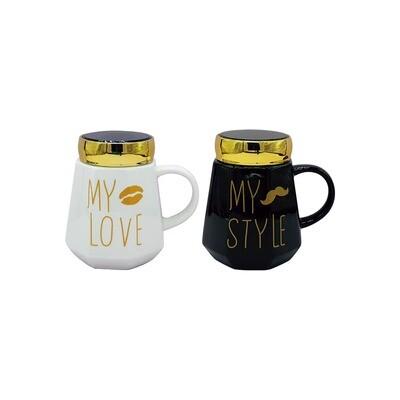"Tazas ""My love, My Style"" con tapa, 2 diseños."