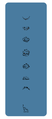 Moon Yoga Mat (Blue)