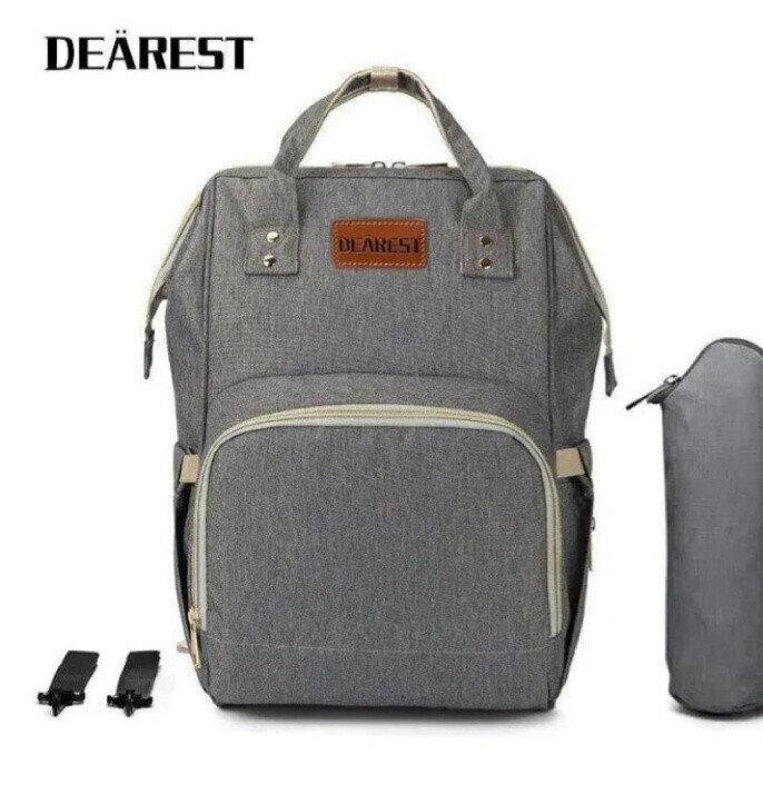 Аксессуар Dearest Сумка-рюкзак для мамы Серый