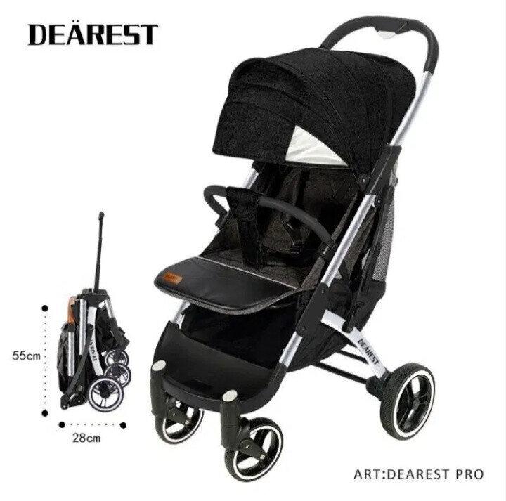 Легкая прогулочная коляска Dearest PRO 2020. Черный