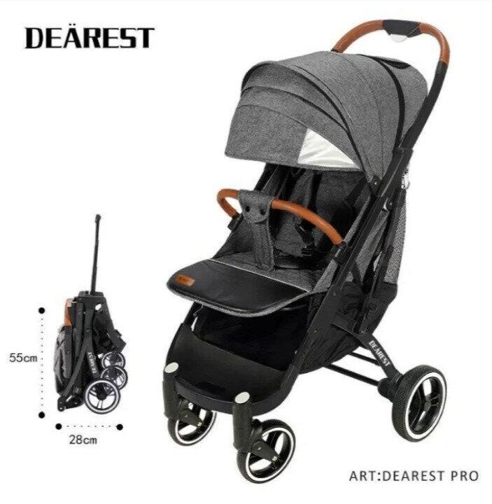 Легкая прогулочная коляска Dearest PRO 2020. Серый