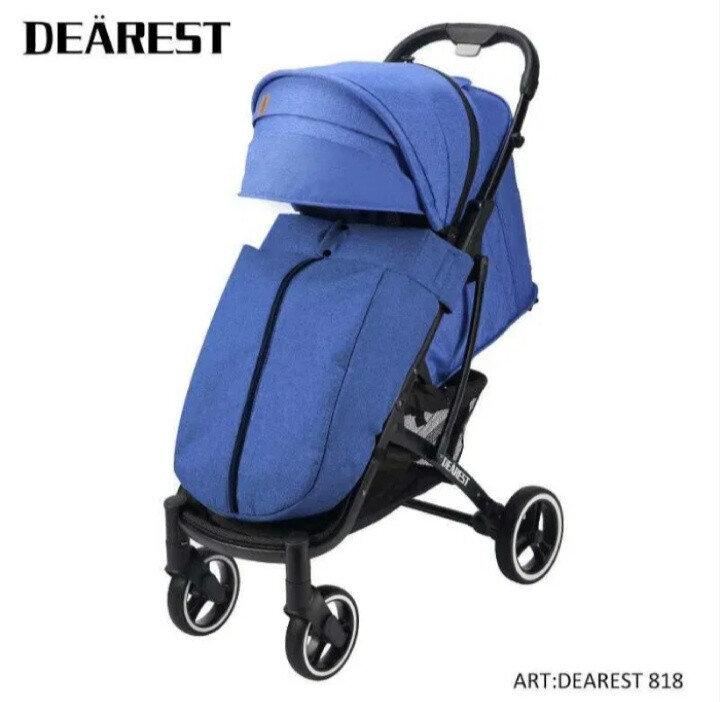 Прогулочная коляска DEAREST 818 Синий